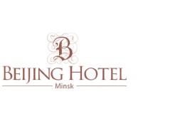 Гостиница «Пекин»